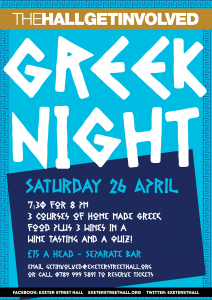 Greek Night - SOLD OUT